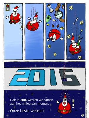 Kerstkaartje 2016