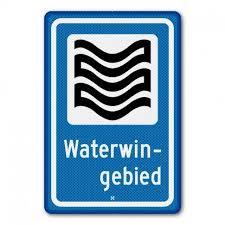 Verkeersbord waterwingebied
